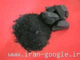 فروش انواع زغال سنگ