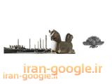 مشاور املاک ایران زمین  در کیش - فروش واحدهای مسکونی در کیش