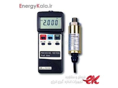 فشارسنج PS-9302