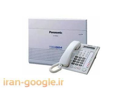 دوربین های مداربسته،تلفن سانترال،دزدگیراماکن و خدمات شبکه02188919928