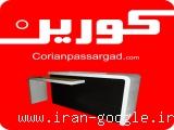 کورین پاسارگاد _ اجرای صفحات تمام اکریلیک