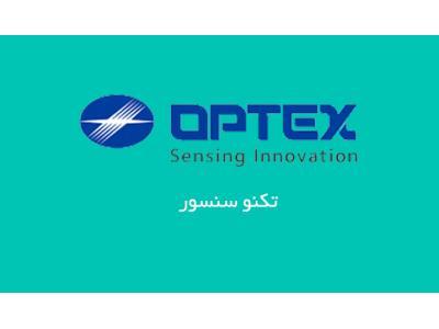 نمایندگی OPTEX ، نمایندگی LANBAO ، نمایندگی سنسور