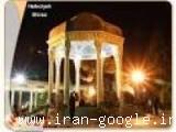 تور ایرانگردی دور ایران 15 روزه زمینی ویژه نوروز 1393