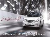 ترخیص کالا و خودرو از گمرک بوشهر