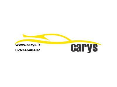 خدمات برقی کاریس