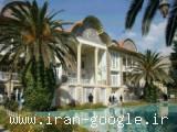 خریدوفروش لوازم خانگی درشیراز خریدوفروش لوازم منزل در شیراز خرید اثاثیه درشیراز