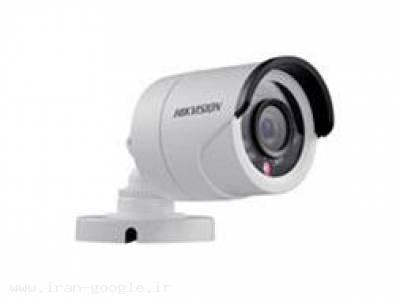 فروش دوربین مداربسته Multi Star ، فروش دوربین مداربسته hikvision