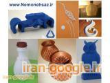 خدمات  نمونه سازی با  پرینتر سه بعدی
