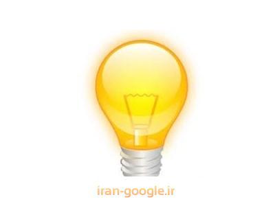 اجاق گاز،سرمایه پذیر،ثبت اختراع به شماره89150