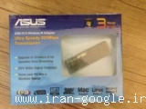 فروش Dongle ASUS USB-N13 وایرلس wifi