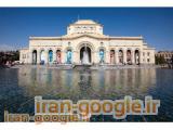 رزرو هتل های ارمنستان با تخفیف ویژه