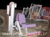 دستگاه بدن سازی جلو ران