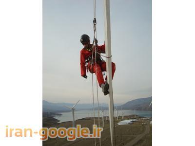 کار در ارتفاع،کار با طناب ، آموزش کار در ارتفاع ، خدمات کار در ارتفاع ، بدون داربست ، ویونا