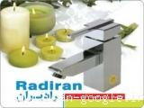 تولید کننده شیرآلات ساختمانی و بهداشتی، شیرآلات اهرمی و کلاسیک