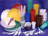 پخش انواع ظروف یکبار مصرف