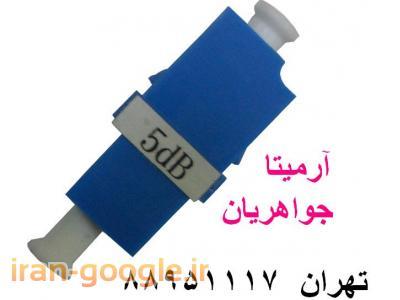 فروش  انواع آدابتور فیبر نوری (Bare Fiber Adapter ) و تضعیف کننده فیبر نوری ( Attenautor )