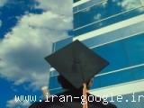 اخذ پذیرش و ویزای تحصیل از آمریکا و کانادا