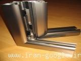 گروه تولیدی پنجره های دوجداره الومینیومی ترمال بریک و اختصاصی و upvc