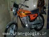 موتور سیکلت  صفر زیر قیمت