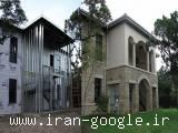 سازه lsf ال اس اف شیراز فارس