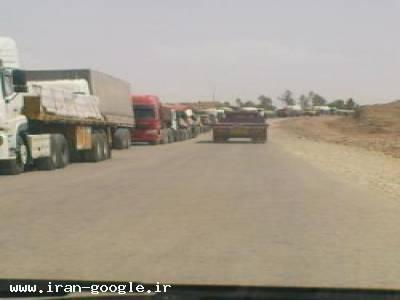 صادرات به عراق و ترخیص کالا