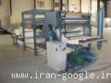 • ساخت ماشین آلات