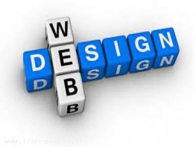طراحی وبسایت شخصی ، طراحی وبسایت ارزان