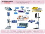 نمایندگی فروش استیرر و شیکر های آزمایشگاهی