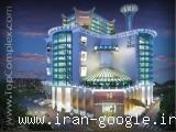 معرفی مجتمع های مسکونی ، اداری و تجاری برتر ایران