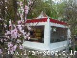 سازه چادری|آلاچیق|پارکینگ چادری|سقف کشی|سقف چادری|آلاچیق باغ|سالن چادری