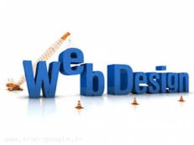طراحی وب سایت از 200 هزار تومان