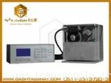 تاریخزن حرارتی دیجیتال مدل  و بسته بندی شیرینگ ،دوخت و پرده هوا از گشتا صنعت مشهد GSM-UCS