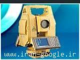 فروش تجهیزات مهندسی و نقشه برداری