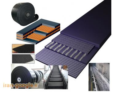 انواع زنجیر های صنعتی و کشاورزی ، انواع نوار نقاله ، پولی ، کوپلینگ ، چرخ زنجیر انواع دنده. و محافظ کابل فلزی  و لاستیکی