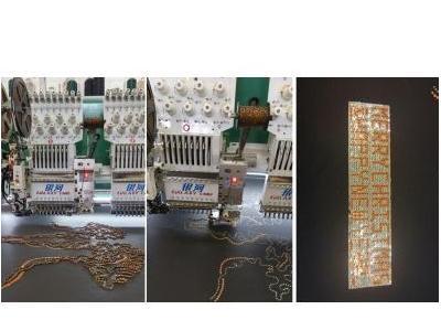 موسسه گلدوزی توحید مبتکر گلدوزی پرده - پارچه های طاقه ای