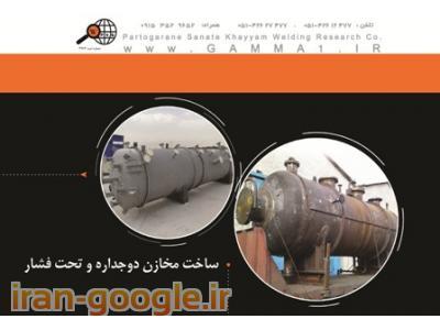 سوله سازی- سازه صنعتی- اسکلت فلزی-
