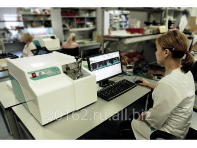 فروش انواع دستگاه های دست دوم و کاکرده آنالیز مواد