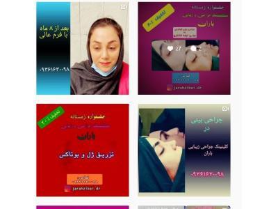 دکتر مهدی عرفانی متخصص جراح زیبایی در تهران