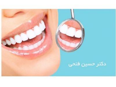 دکتر حسین فتحی جراح و دندانپزشک در تهران