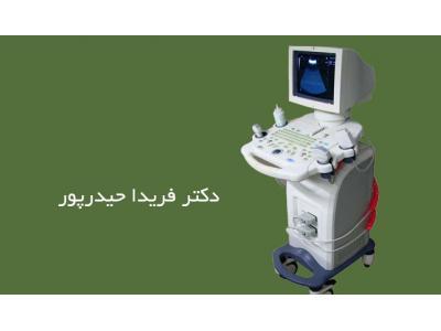 کلینیک تصویربرداری تشخیص پزشکی در محدوده اقدسیه