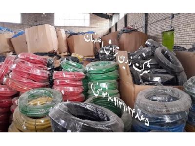 واردات و خرید فروش انواع شیلنگ واتصالات هیدرولیک و پنوماتیک