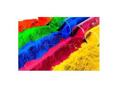 خدمات رنگ پودری الکترواستاتیک  و رنگ پودری تک در شهر قدس