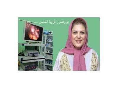 دکتر فریبا الماسی متخصص زنان ، زایمان و نازایی -  فلوشیپ جراحی  لاپاراسکوپی و کولپوسکوپی