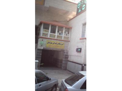 آموزشگاه رانندگی تهرانیان درشهرک گلستان