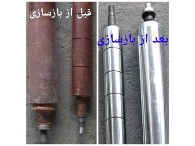 آبکاری کروم سخت در تهران