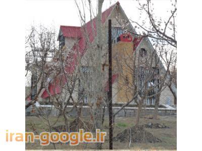 مجری تخصصی خانه،ویلا،وساختمان, پیش ساخته, سریع وضد زلزله با,سازه ،ال اس اف، LSF، شیراز