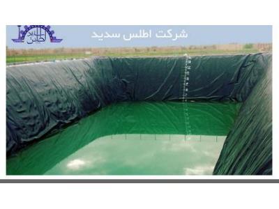 گودبرداری و احداث استخر پلیمری ، طراحی و اجرای  ورقهای ژئو ممبران و لولهکشی سیستم آبیاری قطرهای و بارانی