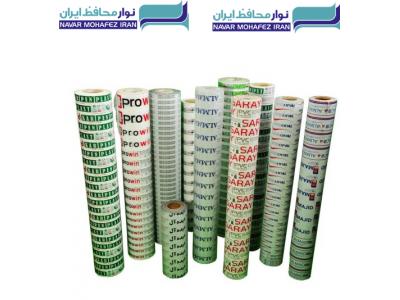 تولید و فروش  لیبل پشت چسب دار ، تولید و فروش روکش چسب دار