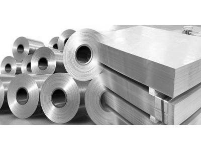 واردات و توزيع انواع فلزات رنگين