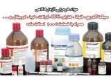 فروشگاه ایران شیمی
